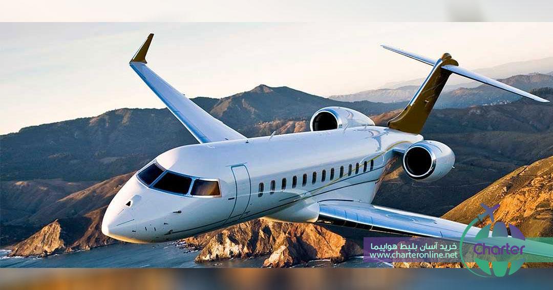 هواپیما چارتر