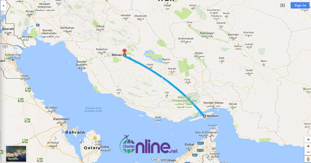 بلیط چارتری  شیراز به قشم