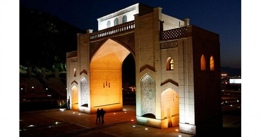 تاریخچه دروازه قرآن