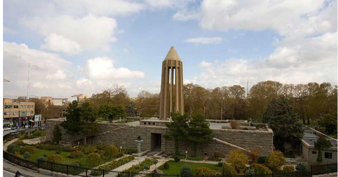 آرامگاه ابوعلی سینا در همدان