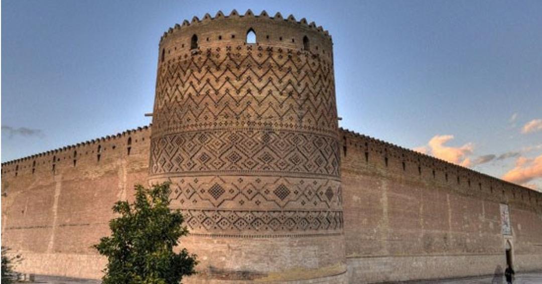 ارگ کریم خانی شیراز