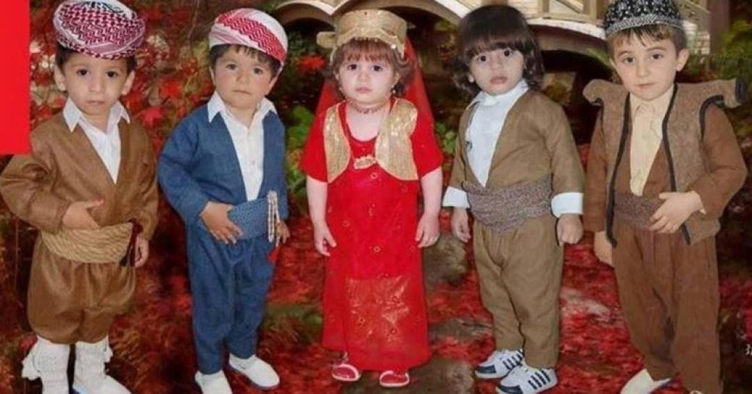 لباس محلی استان کرمانشاه