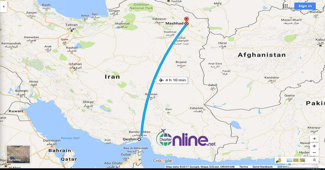 بلیط چارتری قشم به مشهد