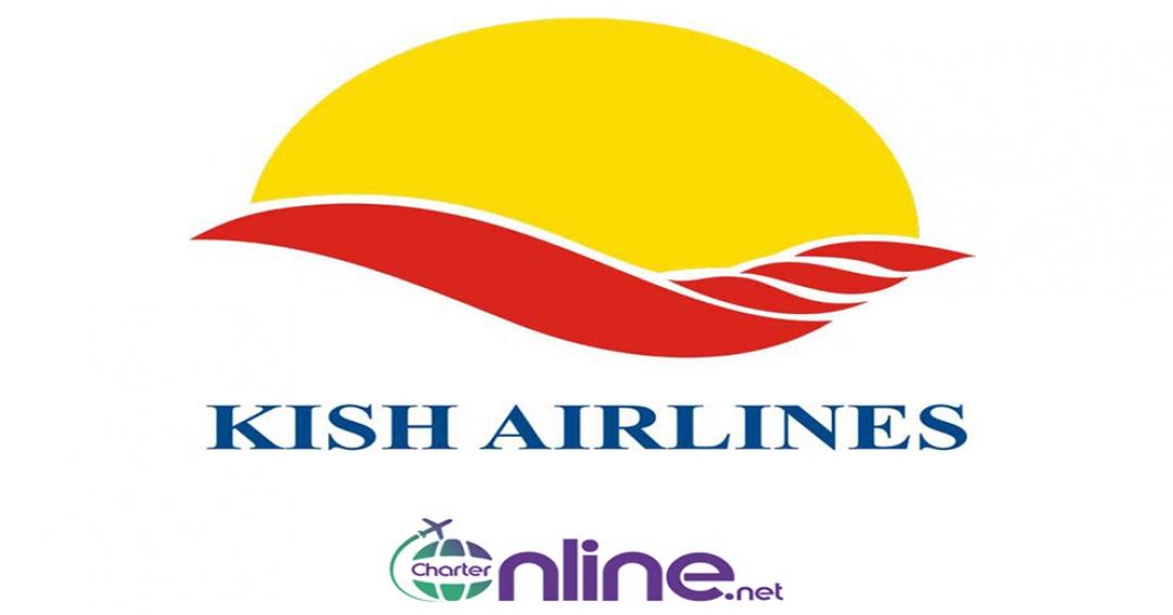 هواپیمایی کیش ایرلاین
