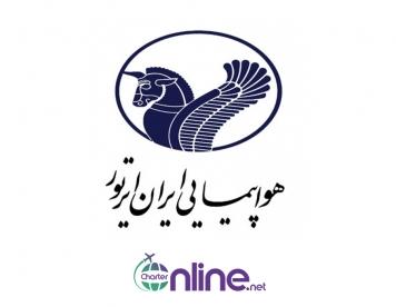 هواپیمایی ایران ایرتور